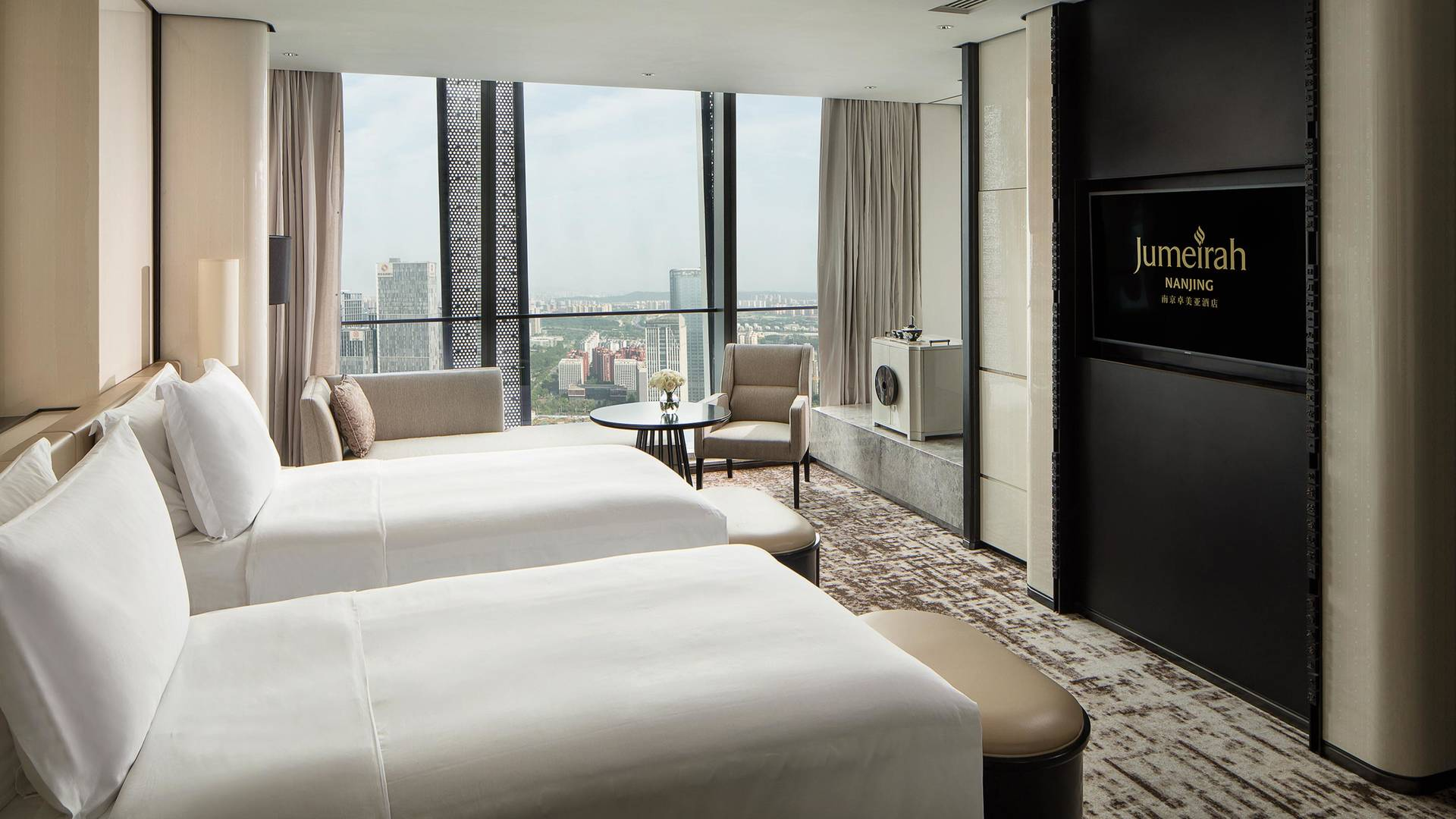 Jumeirah Nanjing Deluxe Twin Room with City View
