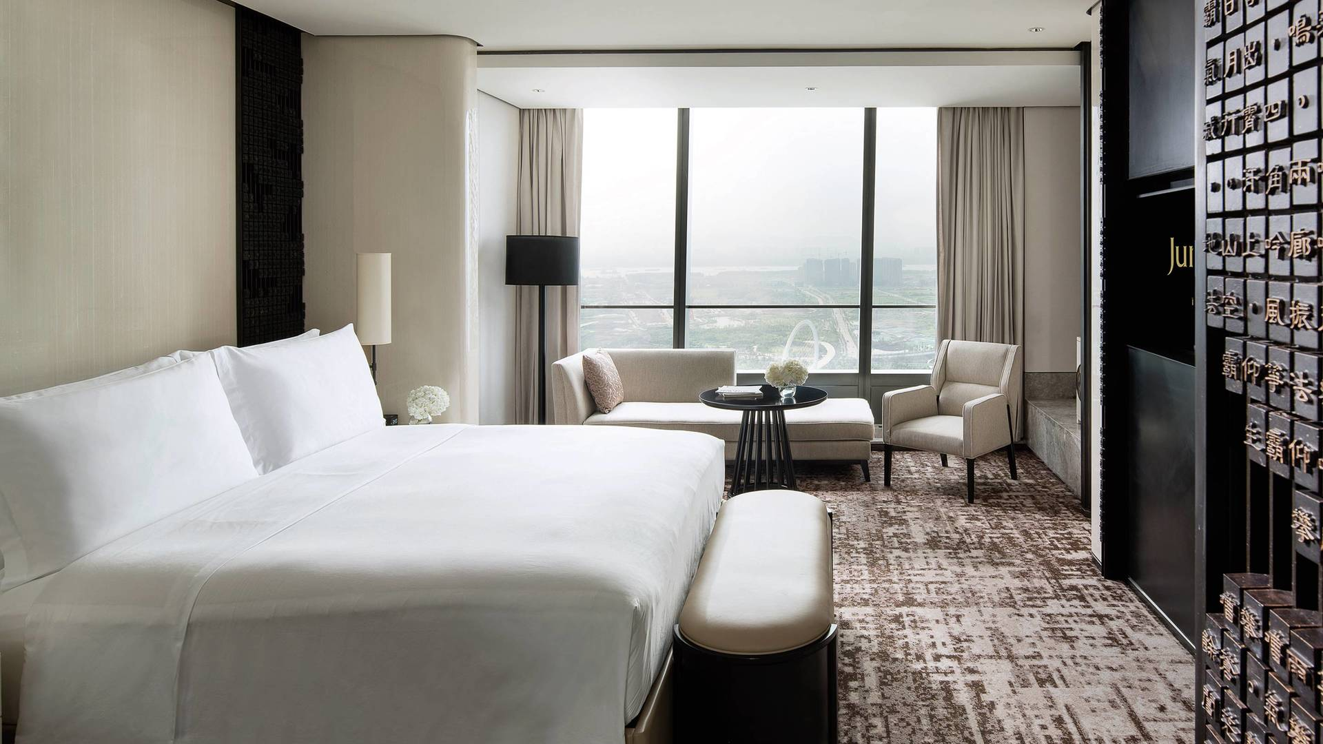 Jumeirah Nanjing Premier room with River view