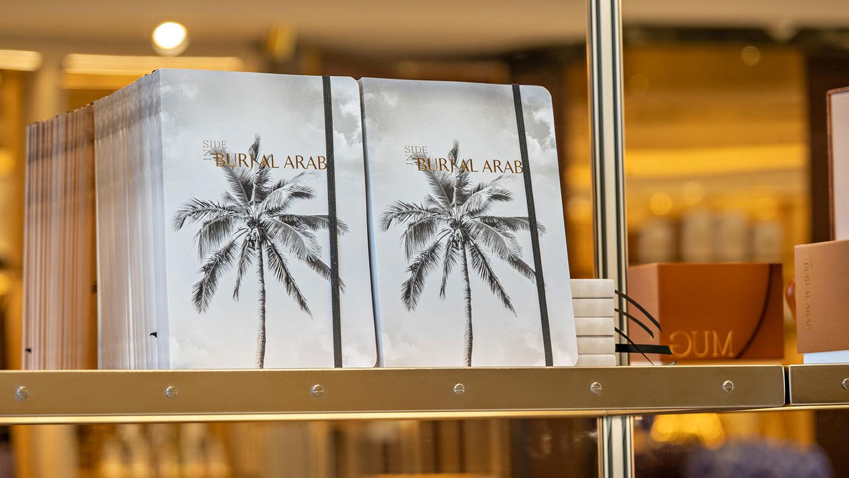 Inside Burj Al Arab Retail