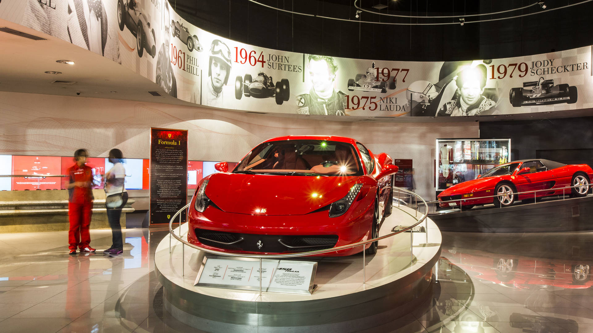 Ferrari World display
