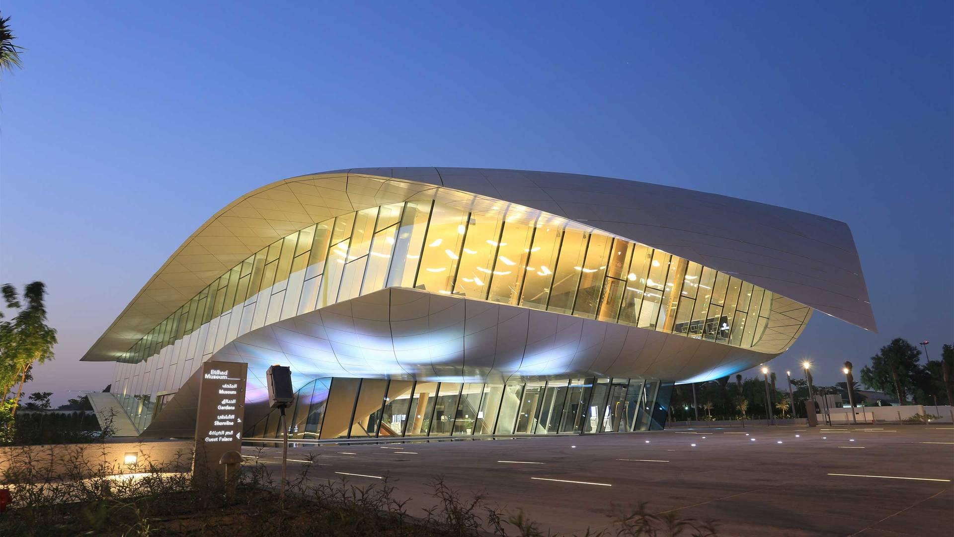 16-9_متحف الاتحاد-ائتمان-السياحة-في-دبي-