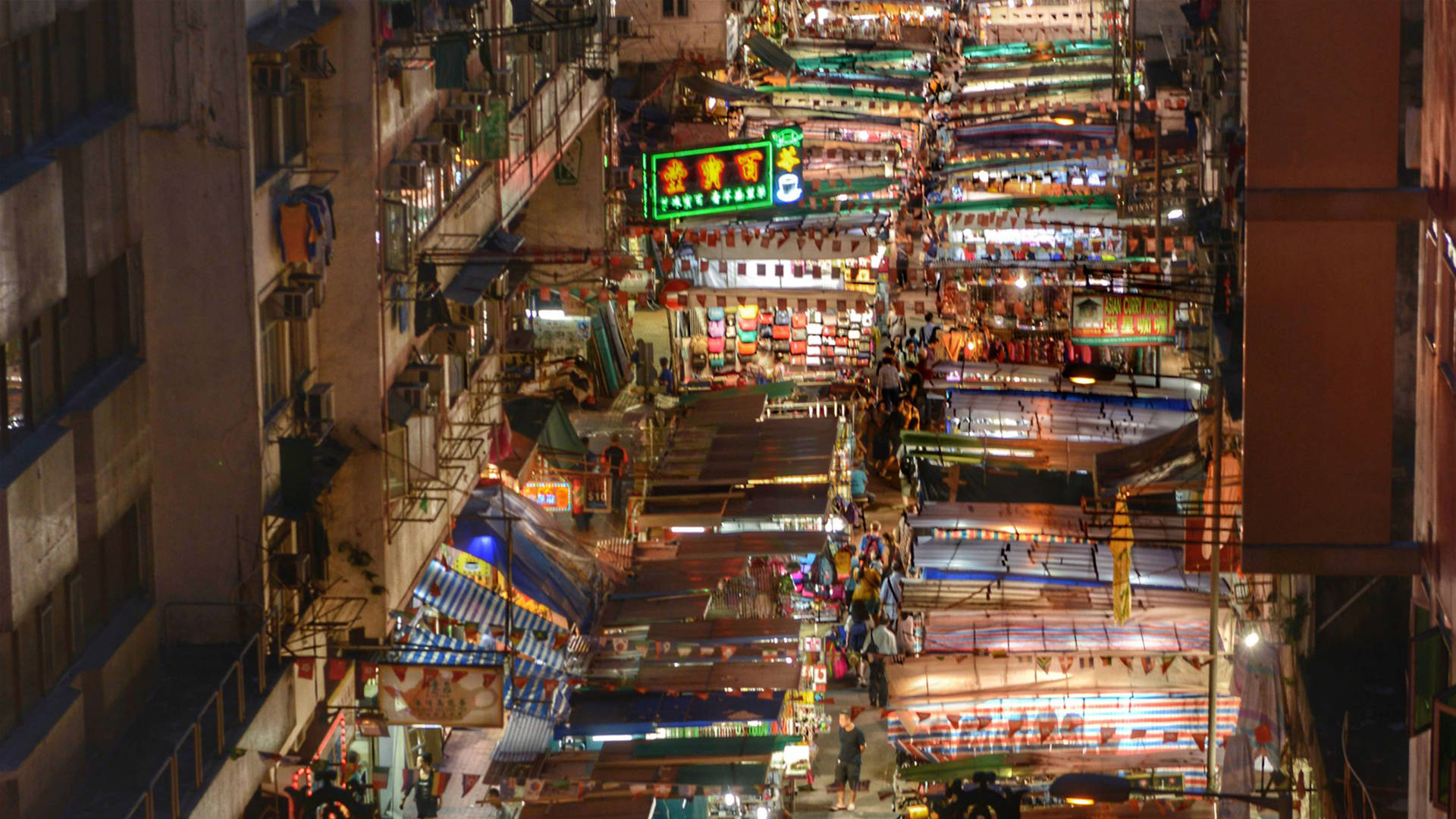 Jordan Temple Street Market Hong Kong