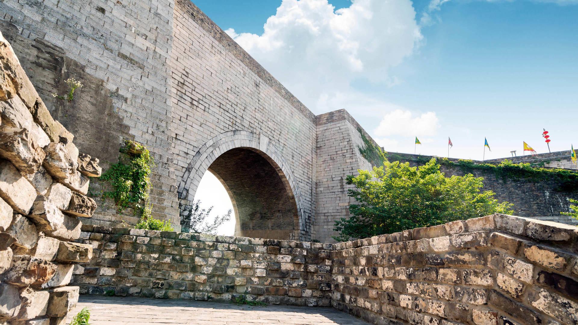 walls historical nanjing