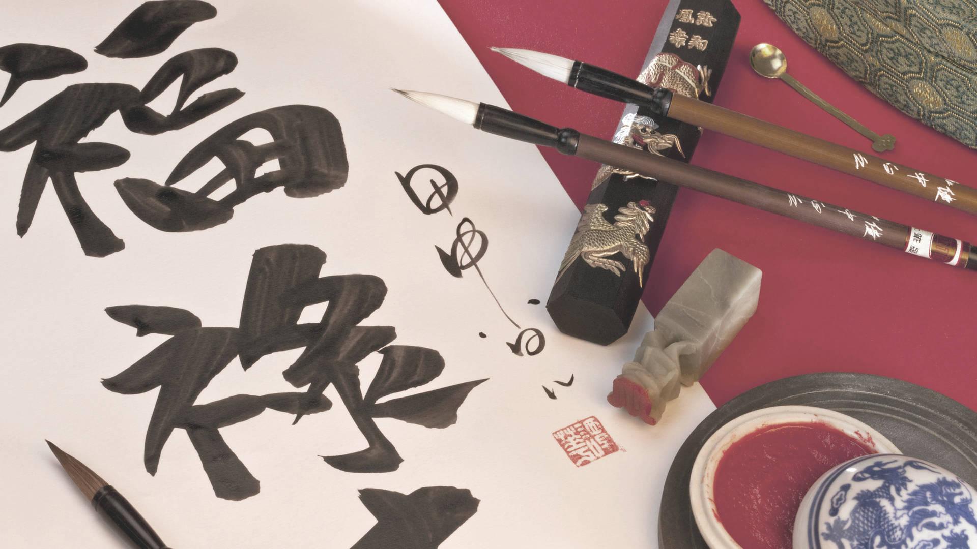 caligraphy shopping guangzhou