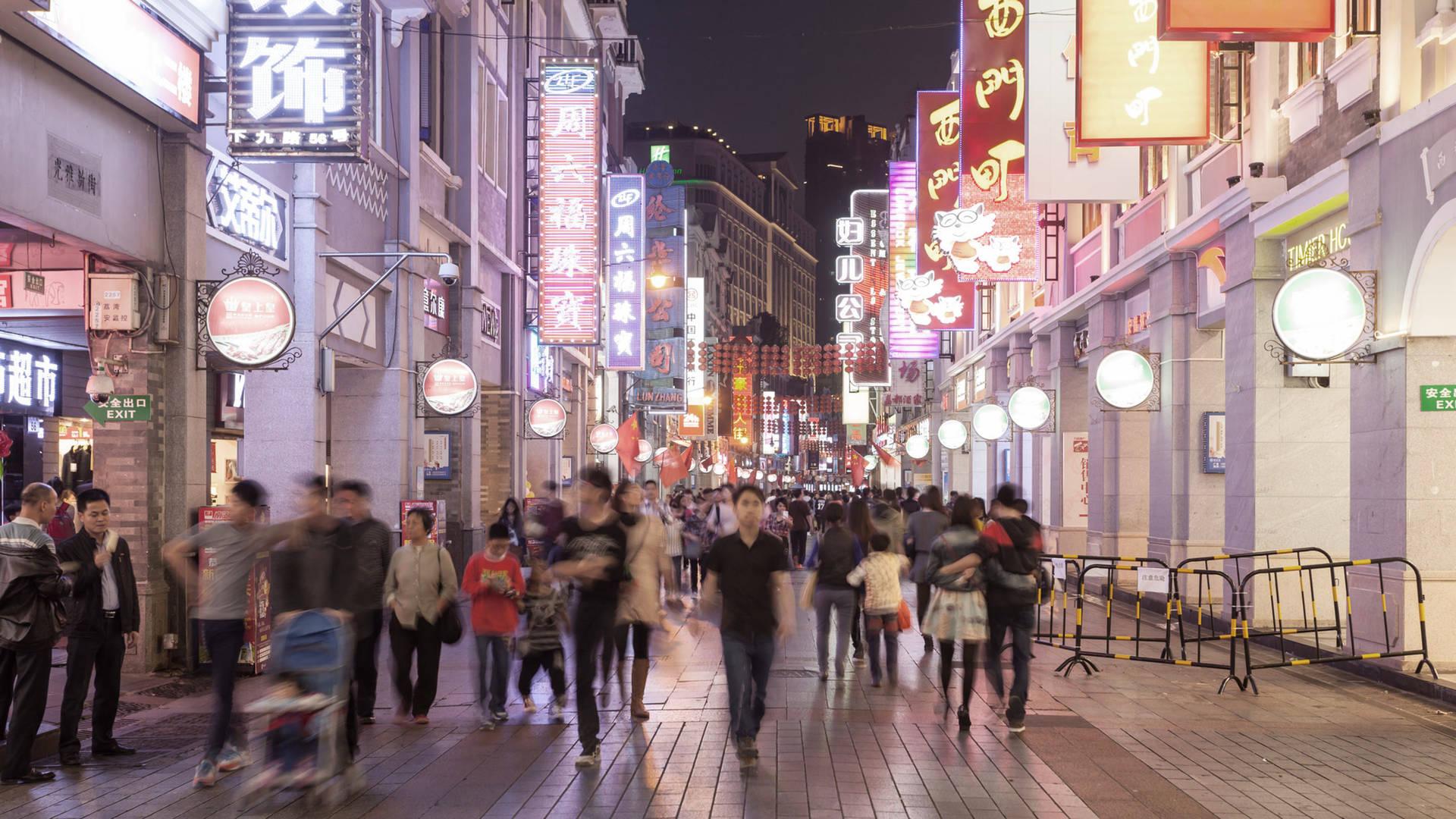 street shopping guangzhou