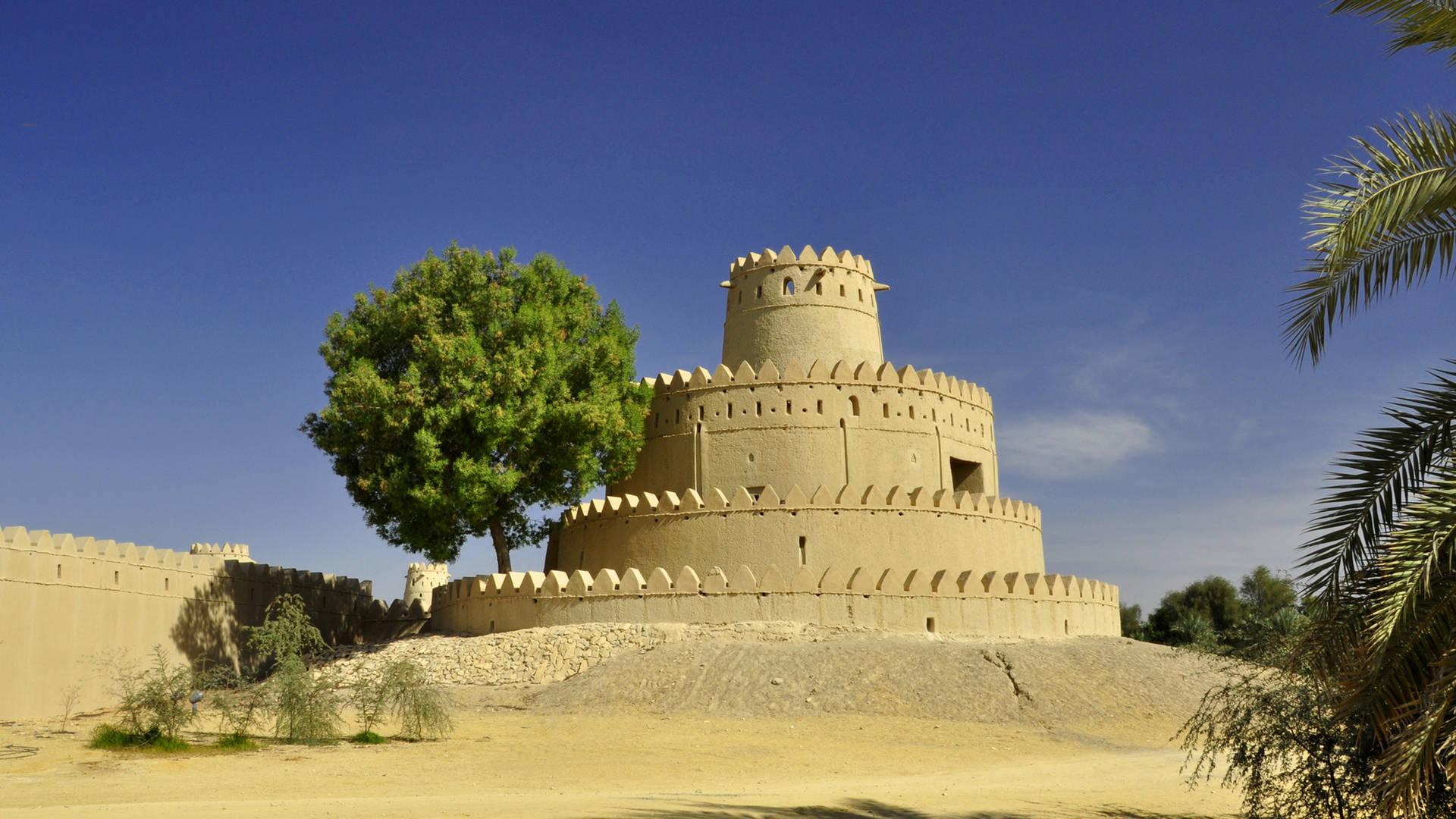 Al Jalili Fort Al Ain