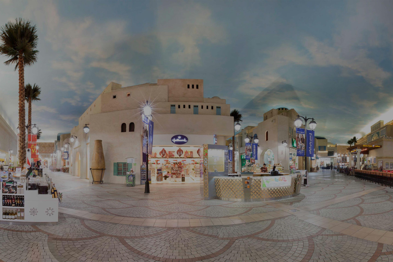 Battuta mall