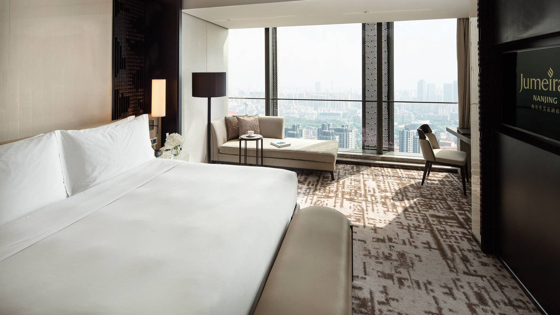 Jumeirah Nanjing Deluxe King Room with City View